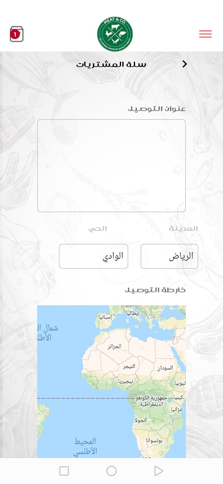 screenshot_20200913_102823_com.example.meatco