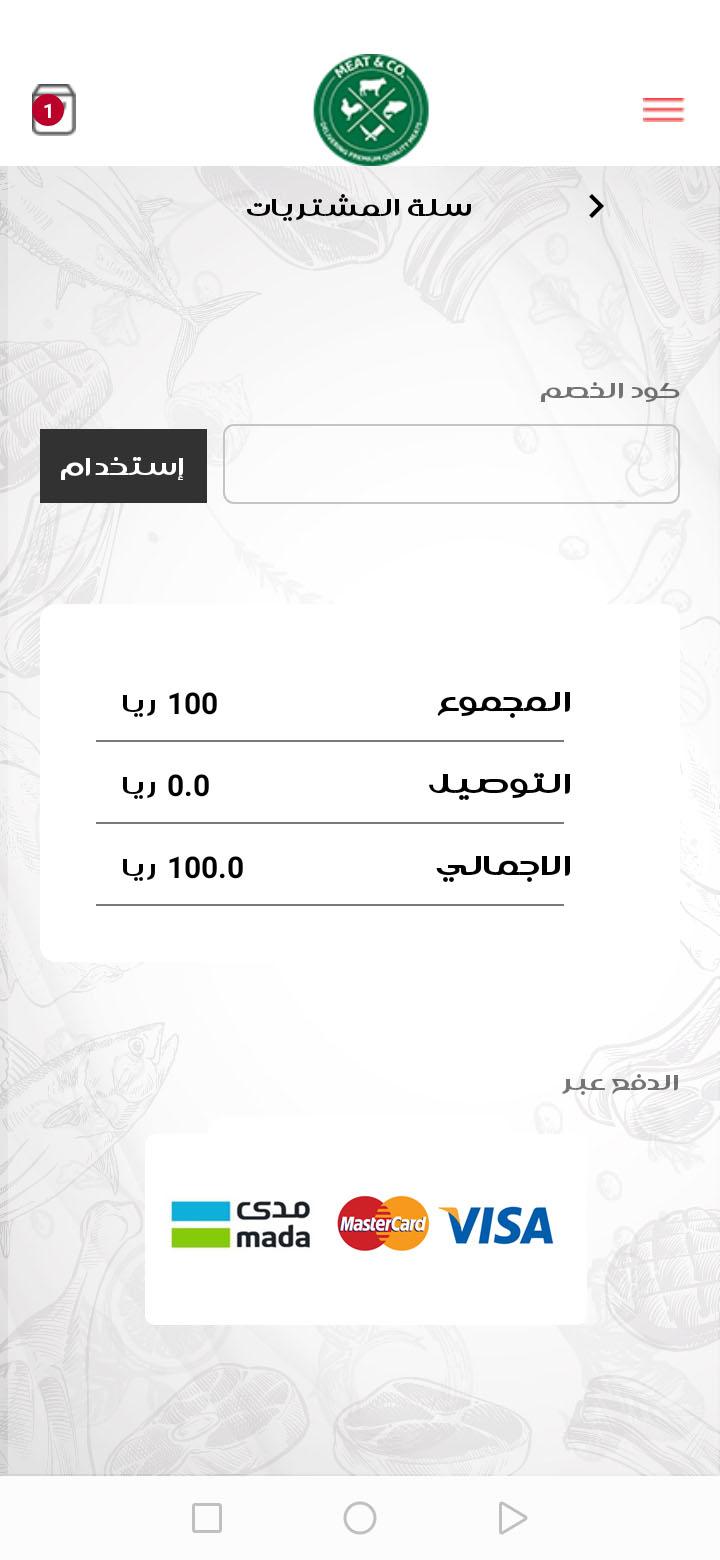 screenshot_20200913_102835_com.example.meatco23